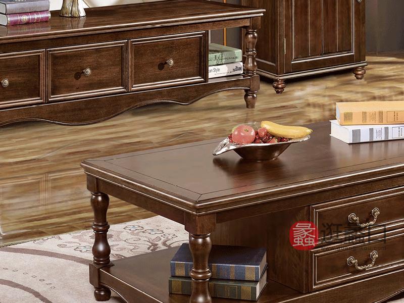 奥斯汀家具美式套房实木家具多功能977#电视机柜和976#茶几组合