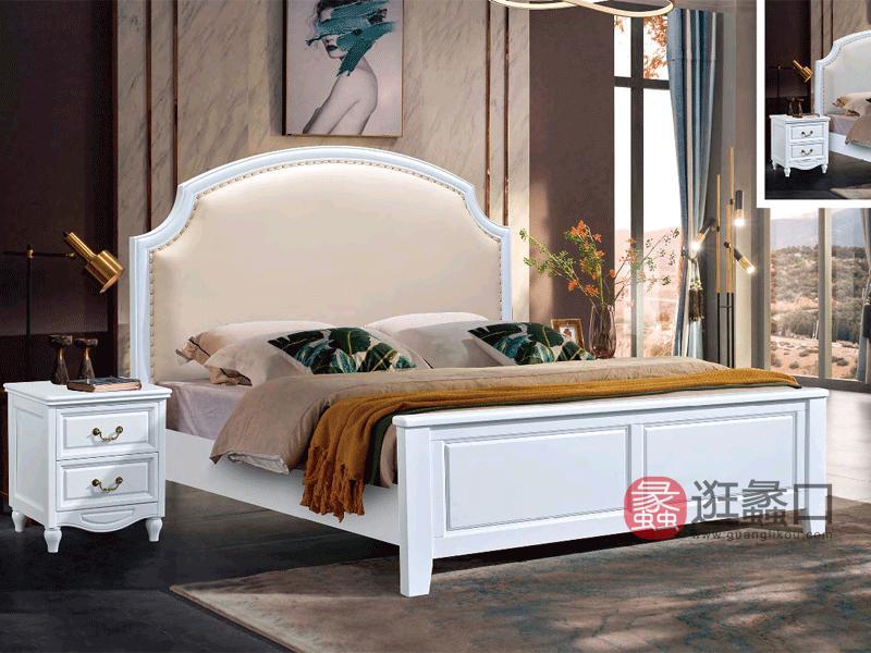 奥斯汀家具美式套房实木家具真皮床2901-1#床