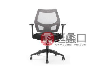 蠡口办公家具直销简约现代B510B主管办公椅