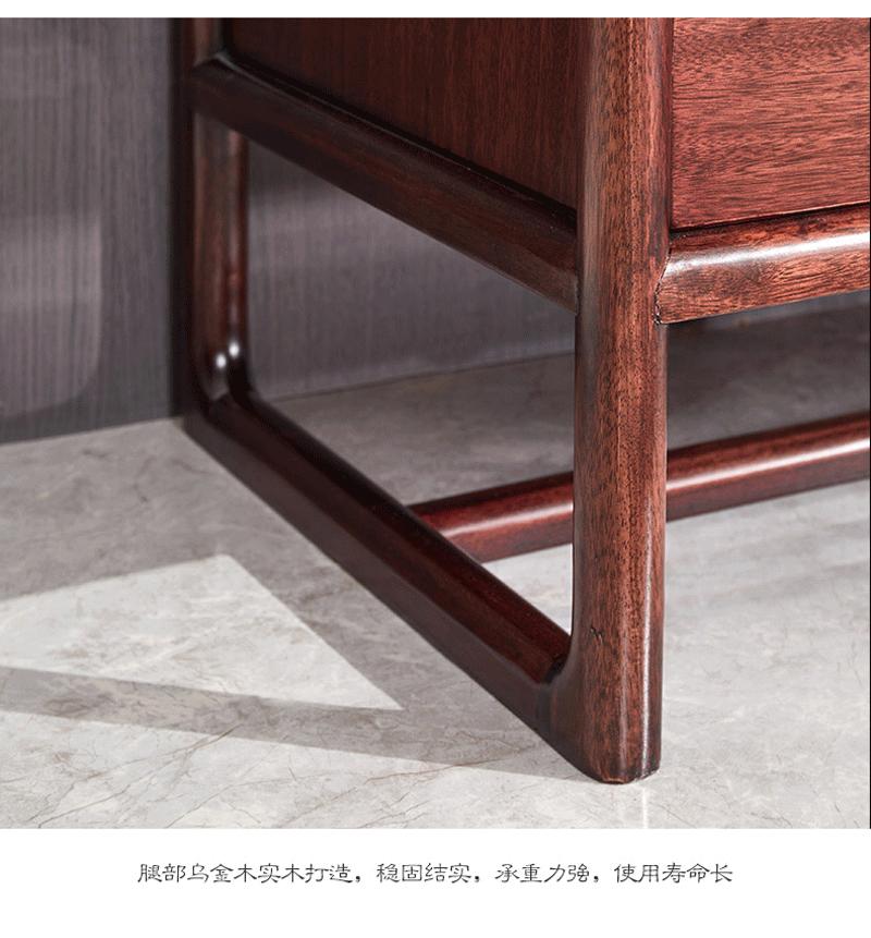 新中式乌金木全实木【五斗柜】M01-3