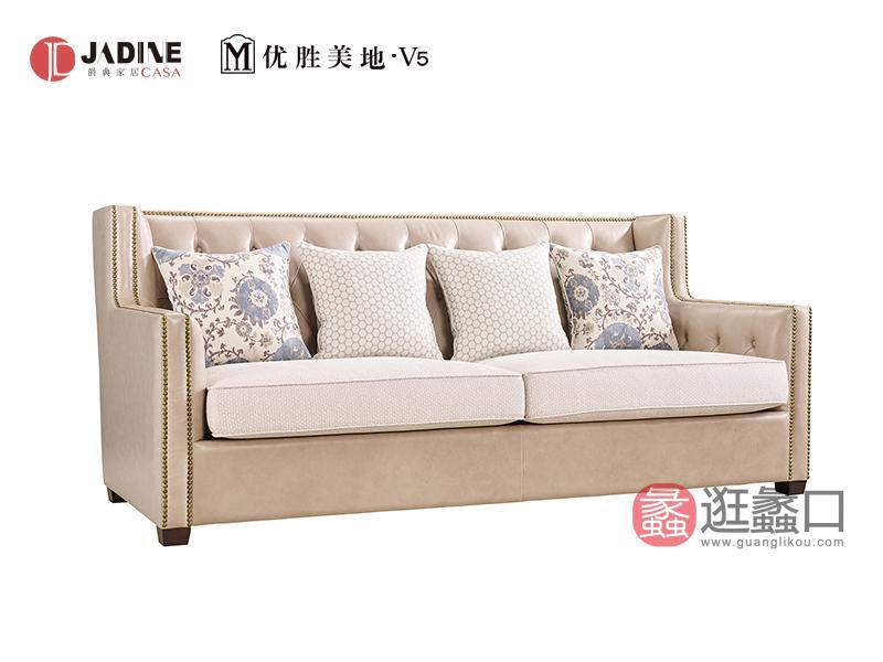 优胜美地V5·爵典家居 美式客厅实木布艺单人双人三人位小户型沙发GV14-09沙发