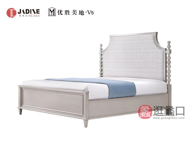 优胜美地V5·爵典家居 美式经典款卧室实木双人床/床头柜