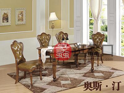 奥斯汀家具美式套房实木家具一桌多椅餐桌椅