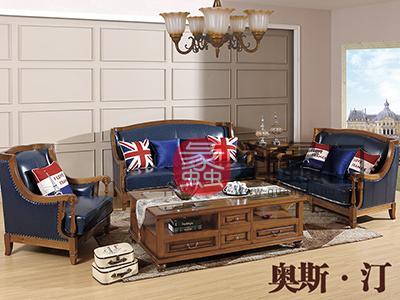 奥斯汀家具美式套房实木家具多人位+双人位+单人位沙发+茶几