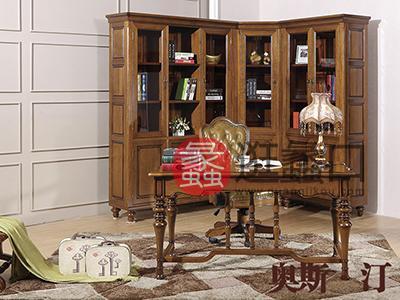 奥斯汀家具美式套房实木家具书桌+书柜