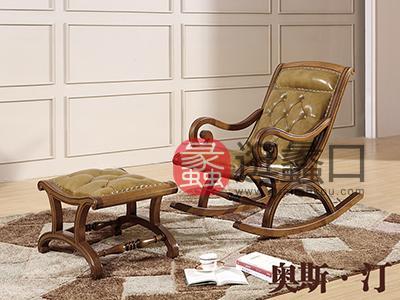 奥斯汀家具美式套房实木家具休闲椅