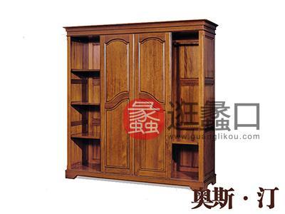 奥斯汀家具美式套房实木家具四开门衣柜卧室衣柜