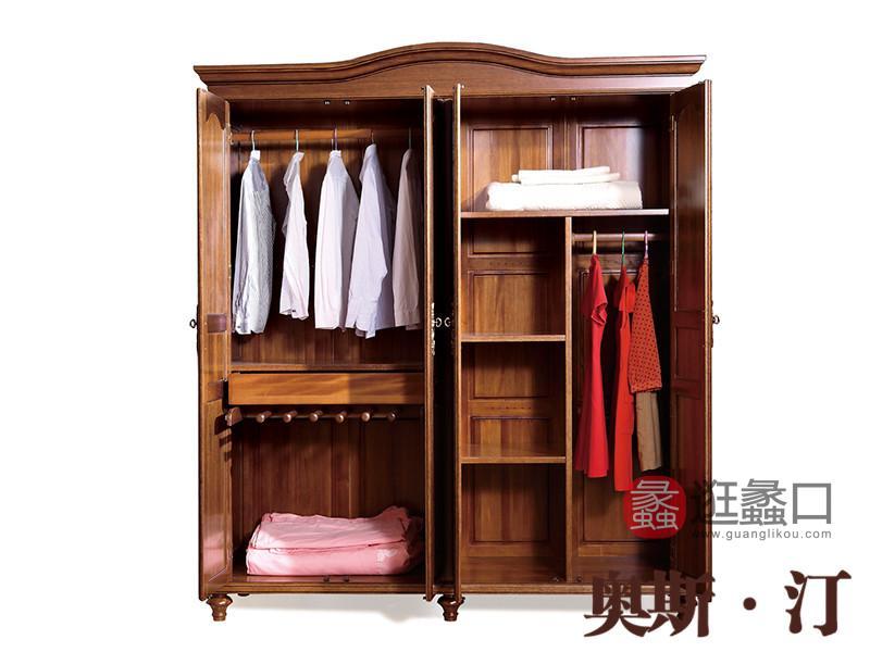 奥斯汀家具美式套房实木家具双开门衣柜