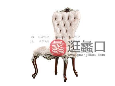健辉家居·伊莎美伦家具欧式新古典家具欧式餐厅榉木边椅MYCY-K18-2