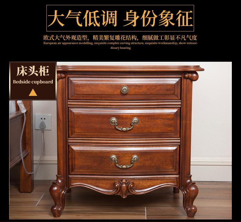 大森家私家具欧美卧室德国榉木实木双人床/床头柜