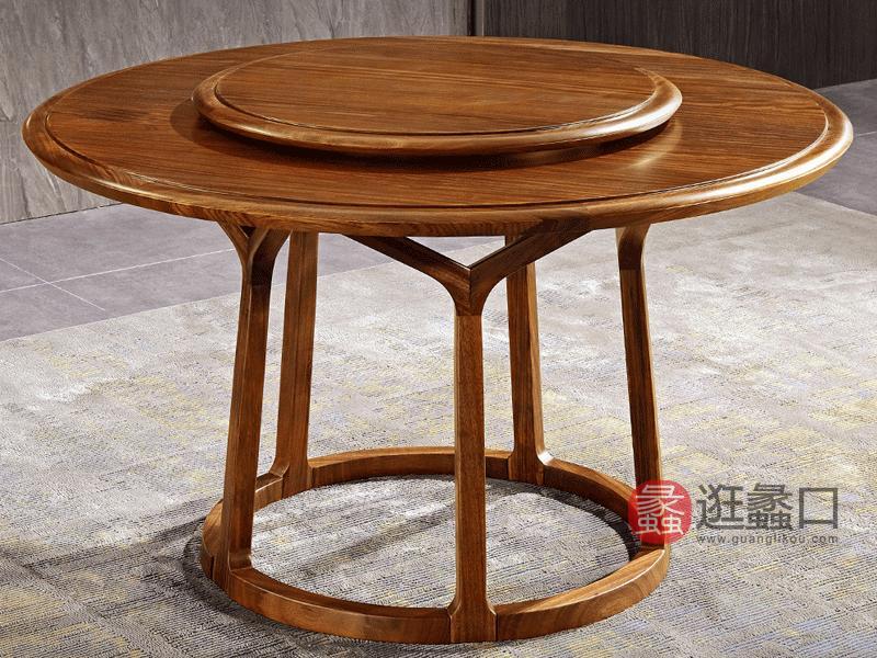 圣奥罗兰家具现代餐厅餐桌椅实木餐桌椅组合 HX42圆桌带转盘 全实木圆形餐桌
