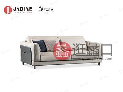 爵典家居·D-FORM新派雅奢客厅舒适大气多人位单人位沙发组合加茶几