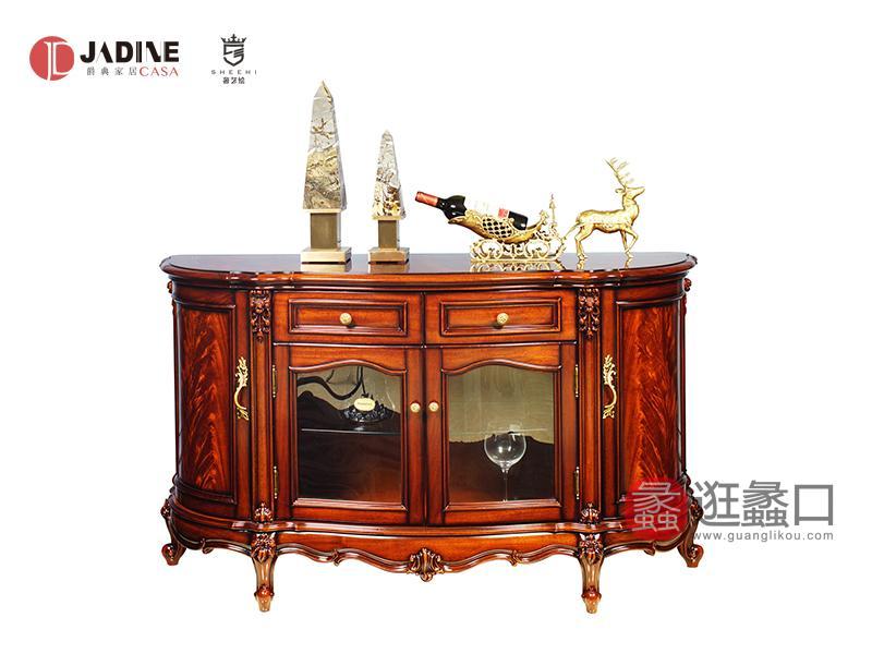奢艺绘家具·爵典家居欧式餐厅实木雕花餐边柜SY201