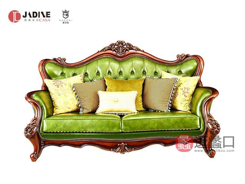 奢艺绘家具·爵典家居客厅双人位/三人位/单人位实木雕花真皮沙发SY201