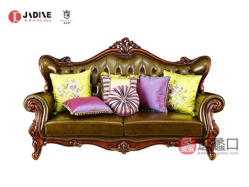 奢艺绘家具·爵典家居客厅欧式实木真皮1+2+3沙发组合