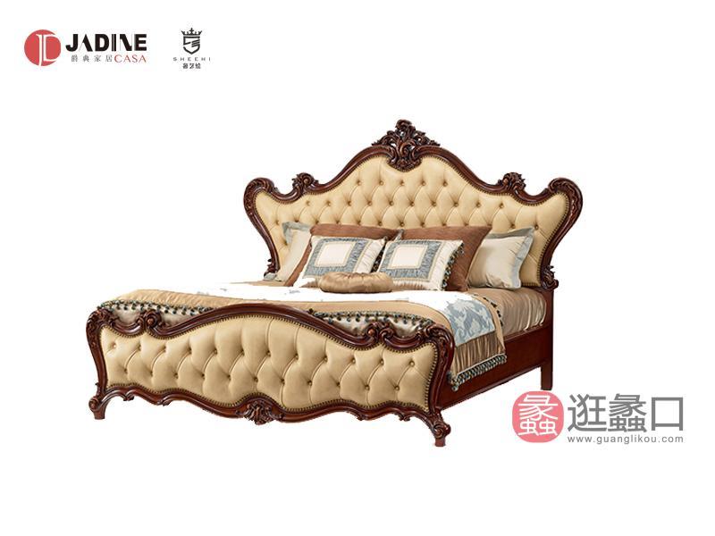 奢艺绘家具·爵典家居欧式头层牛皮高雅实木双人大床/床头柜sy102