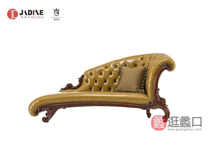 爵典家居·奢艺绘家具欧式客厅沙发