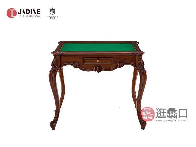 爵典家居·奢艺绘家具欧式麻将桌