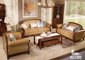 健辉家居·美伦卡家具香缇丽舍美式客厅白蜡木双人座/单人座沙发加茶几