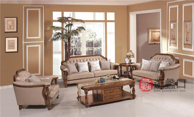 奥斯汀家具美式套房实木家具1+2+3头层牛皮沙发
