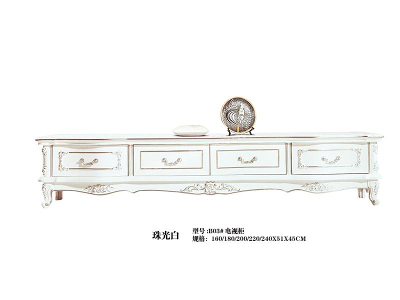 爱普菲斯家具欧式新古典客厅实木珠光白电视柜B03#