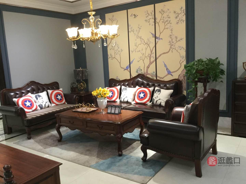 奥斯汀家具美式套房实木家具皮质沙发