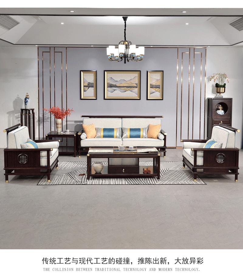 新中式沙发 实木沙发组合 檀木家具 现代中式布艺沙发 客厅家具全屋套房 高端家具 【三件套】1+2+3
