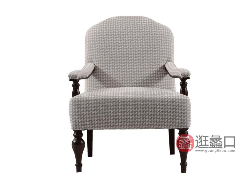 赫庭家具轻奢美式餐厅餐桌椅斯蒂芬系列B-XX-005时尚休闲单椅