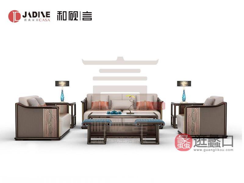爵典家居·和砚言家具新中式客厅沙发