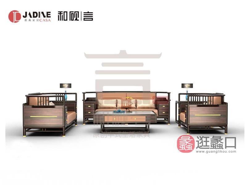 爵典家居·和砚言家具新中式客厅沙发HE-07