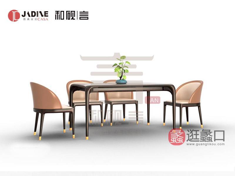 爵典家居·和砚言家具新中式餐厅餐桌椅