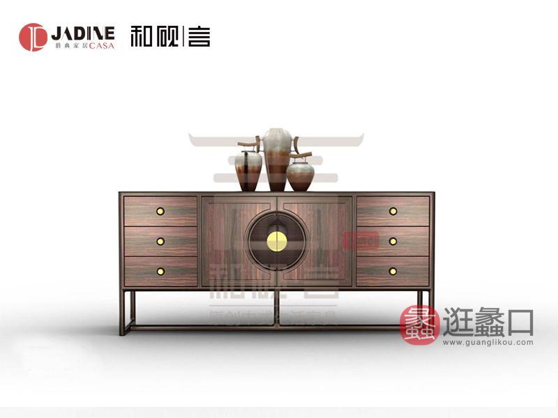 爵典家居·和砚言家具新中式餐厅餐边柜