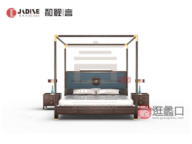 爵典家居·和砚言家具新中式卧室床