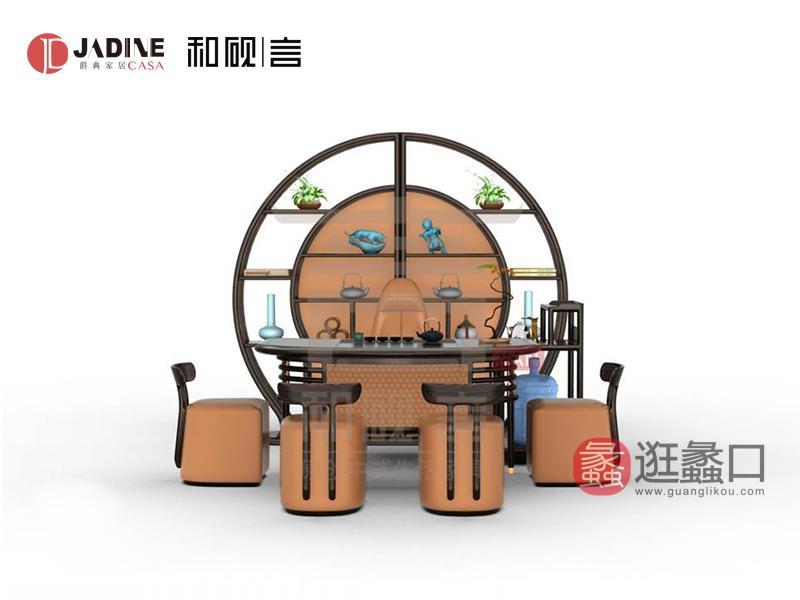 爵典家居·和砚言家具新中式书房茶几茶台茶桌HE-F2