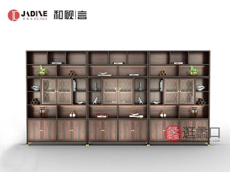 爵典家居·和砚言家具新中式书房书架