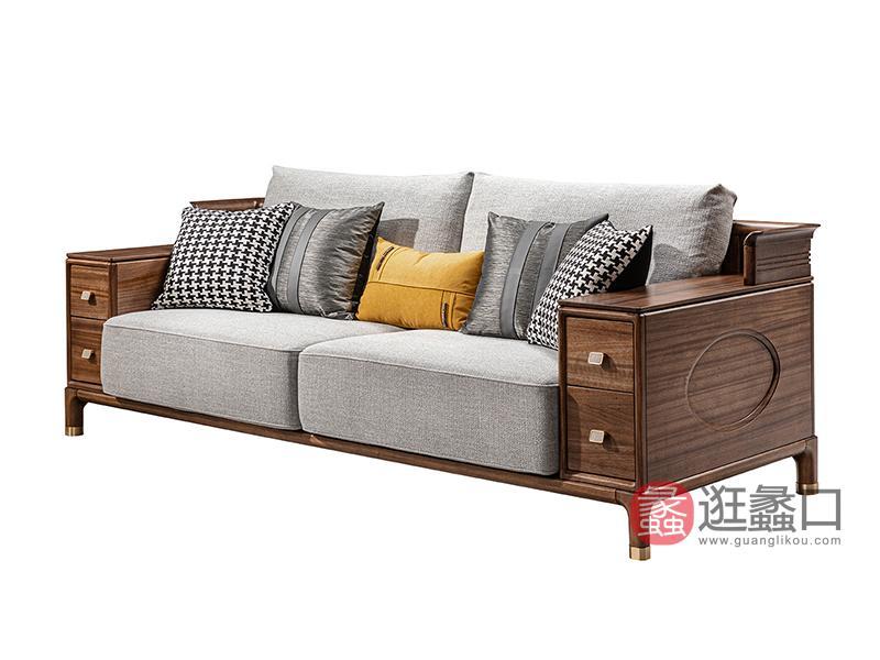 璞苑家具新中式客厅沙发实木沙发B8103-3三人位沙发