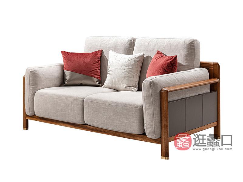 璞苑家具新中式客厅沙发实木沙发B8106-2双人位沙发