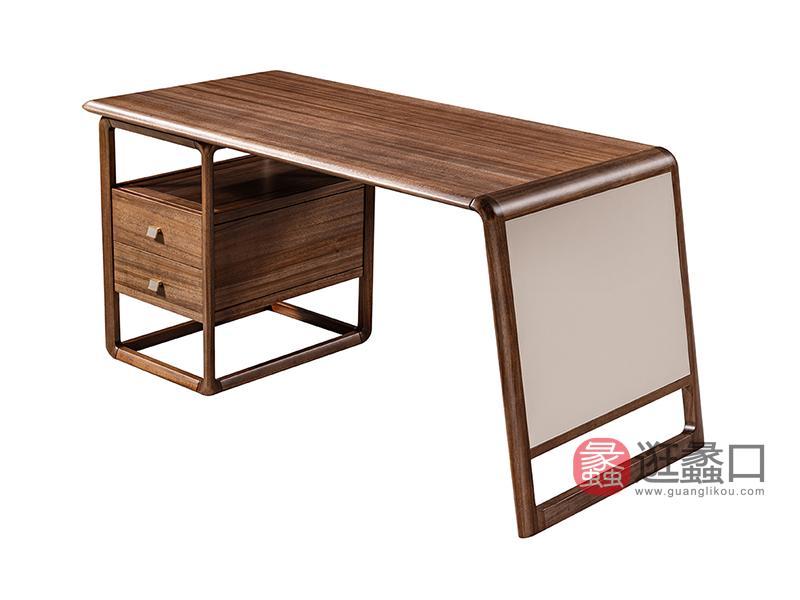 璞苑家具新中式书房书桌椅实木书桌C8201书桌