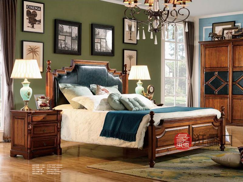 健辉家居·美伦卡家具美式卧室实木双人床W8108/床头柜W8118/四门衣柜W8133