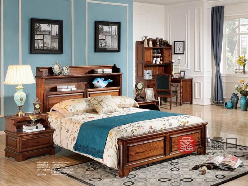 健辉家居·美伦卡家具美式卧室实木青年床W8110/床头柜W8139/三门衣柜/儿童书桌