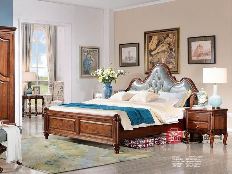 健辉家居·美伦卡家具美式卧室实木双人床W8150/床头柜W8143/梳妆台/婚床/移门衣柜/休闲椅