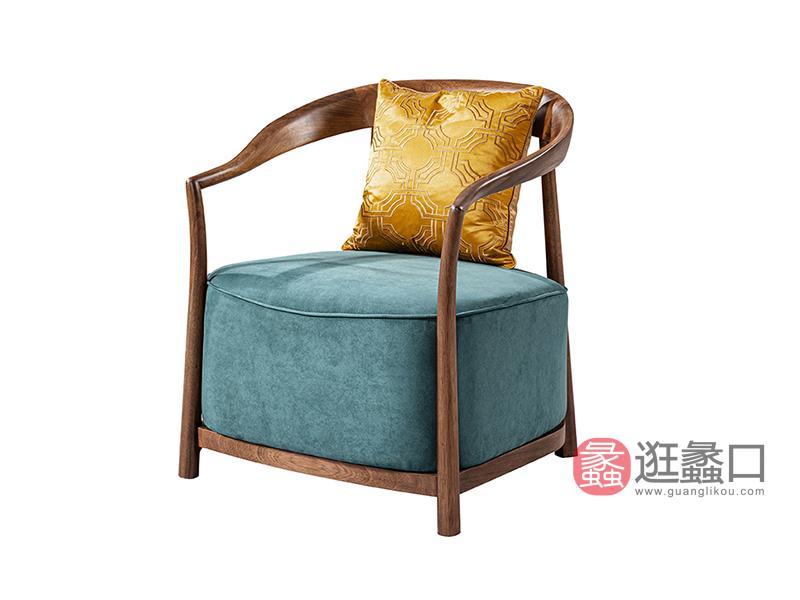 璞苑家具新中式客厅休闲椅实木休闲椅PX01休闲椅