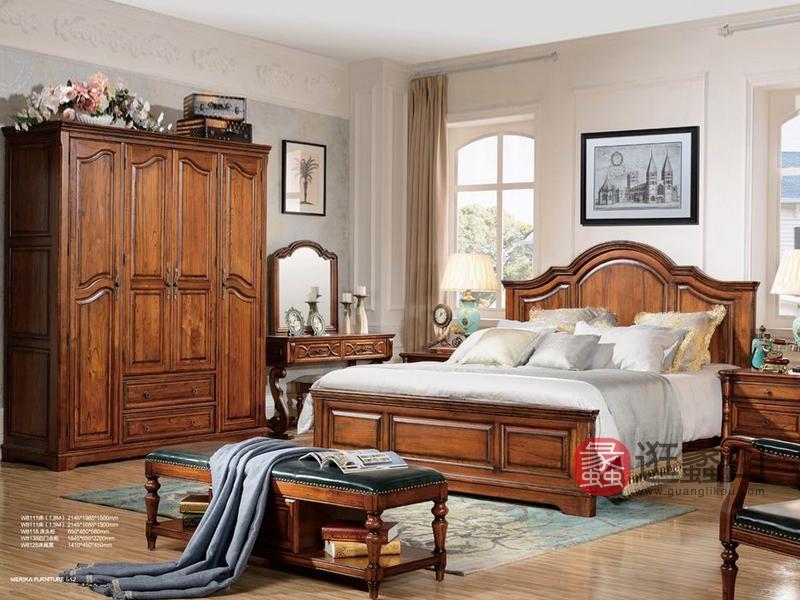 健辉家居·美伦卡家具美式卧室实木双人床W8111/床头柜W8118/梳妆台/四门衣柜/床尾凳