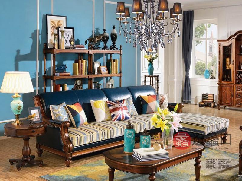 健辉家居·美伦卡家具美式客厅实木转角沙发k8806/长茶几/休闲几/酒柜