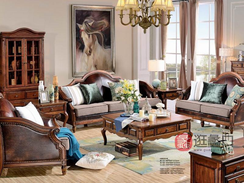 健辉家居·美伦卡家具美式客厅布艺实木双人位/单人位/三人位沙发k8858/大方几/方茶几