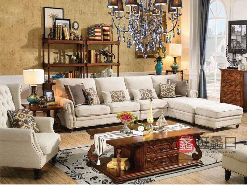 健辉家居·美伦卡家具美式客厅布艺实木转角沙发k8818/长方几K8812C/方茶几