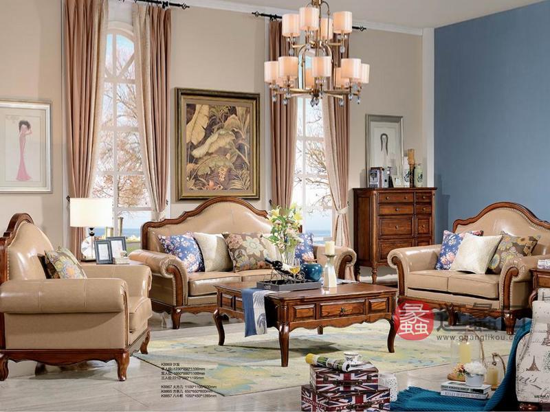 健辉家居·美伦卡家具美式客厅皮艺实木双人位/三人位/单人位沙发k8859/长茶几/方茶几/八斗柜