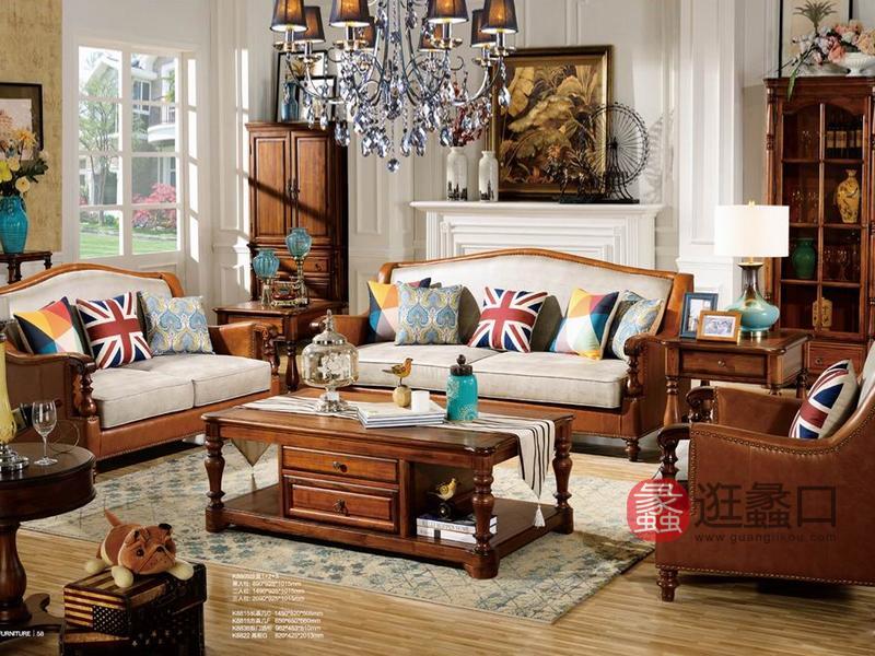 健辉家居·美伦卡家具美式客厅布艺实木双人位/三人位/单人位沙发k8805/长方几/双门酒柜/方茶几