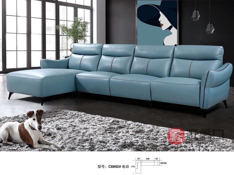 汇垄雅美家具现代客厅沙发C8892真皮沙发单人位+三人位+贵妃