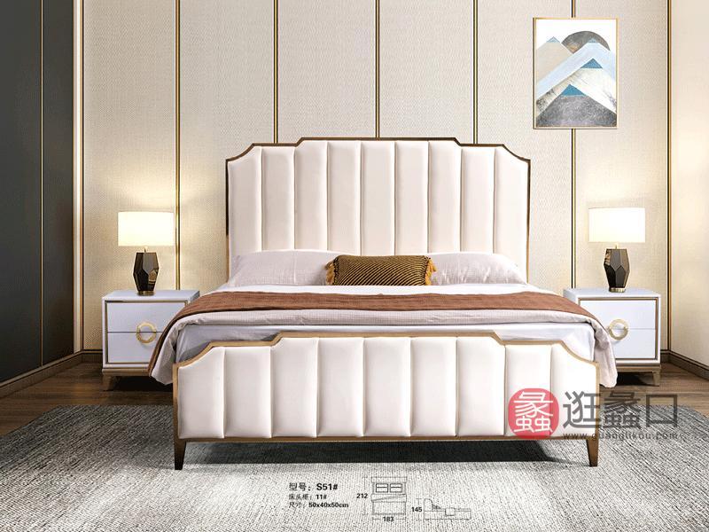 汇垄雅美家具轻奢卧室床时尚仿真皮床软床S51床+11#床头柜烤漆柜